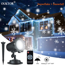 Waterdichte Moving Sneeuwvlok Laser Projector light Kerst Nieuwe Jaar LED Stage Light Outdoor Sneeuw Party Tuin Landschap Lamp