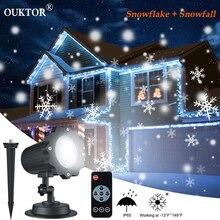 방수 이동 눈송이 레이저 프로젝터 라이트 크리스마스 새해 led 무대 조명 야외 스노우 파티 정원 조경 램프