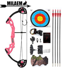 Archery Children Compound Bow And Arrow Set 15-29lbs Youth Junior Compound Bow With 4 Fiberglass Arrows Shooting Accessories compound bow m110 compound bow kit youth bow for for shooting with arrow set