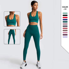 Seamless Women Yoga Set 2021 New Gym Clothing Fitness Workout Clothes for Bra High Waist Leggings Suit Sports Competitive Yoga