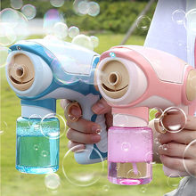 New Summer Smoke Fog Spray Magic Bubble Electric Automatic Machine Gun Toy For Boys Girls Water Party Sport Toys Outdoor Blower