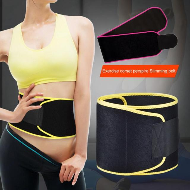 Sports Fitness Belt Adjustable Elastic Waist Support Belt Lumbar Back Sweat Belt Breathable Fitness Belt Waist Trainer Fitness