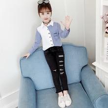 Детская рубашка г., осенняя новая стильная разноцветная рубашка в полоску с отложным воротником универсальная рубашка для девочек в Корейском стиле