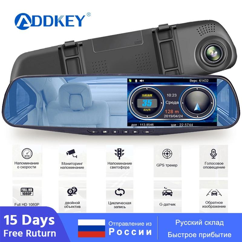 Радар-детектор ADDKEY для автомобилей, антирадар 3 в 1 с функцией зеркала, видеорегистратор DVR с радарным детектором, GPS-трекером, камерой заднег...