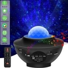 LED Star Night Light Projector Starry Projector Light Bluetooth Ocean Wave Projector Lamp