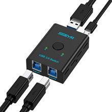 SGEYR 2 Port USB 3.0 Sharing Switch 2 Input 1 Output USB Switcher for Multiple Computers and Peripherals LED Device Indicators