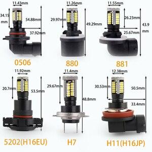 Image 5 - Q8 серии 2 предмета светодиодный фонарь светильник лампочка 9005 9006 880 881 5202 H16EU H7 H11 H16JP супер яркий белый 6500 к авто дальнего света ходовой огонь