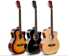 40-inch travel folk guitar 6-string 21 products spruce wood introductory teaching guitar musical instrument