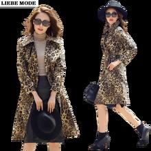 Женский двубортный Тренч с леопардовым принтом длинное пальто