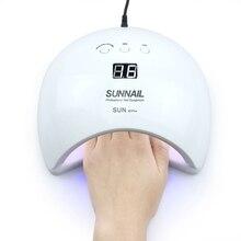 50W Uv Lamp Gel Led Nail High Power For Nails All Polish Dryer Sensor Sun Light Art Manicure Tools