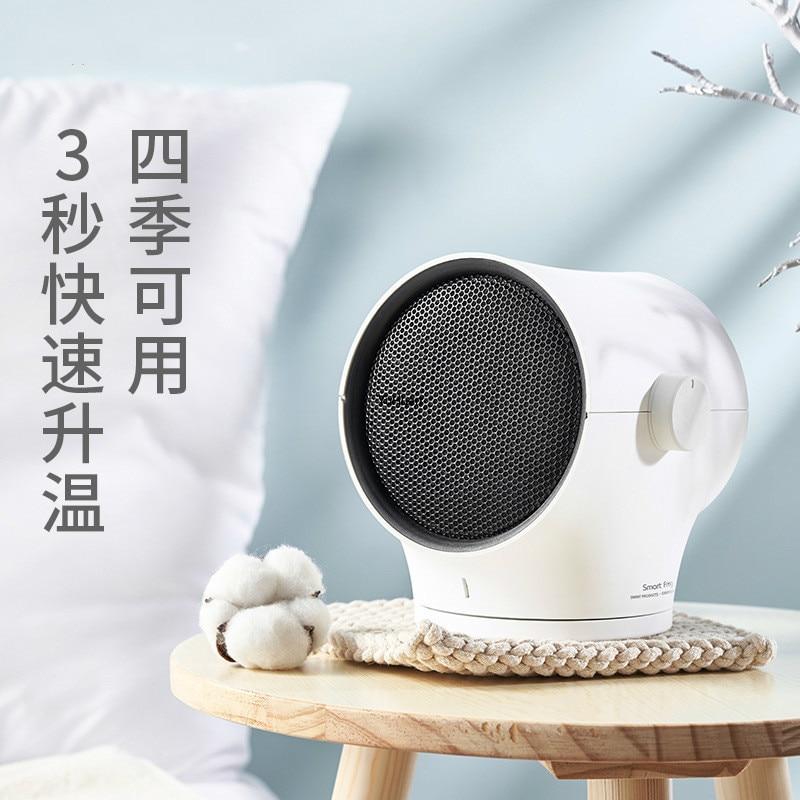 Blanc et rose Mini-chauffage domestique bureau petite taille chauffage électrique bureau chaud pied main Portable chauffage électrique
