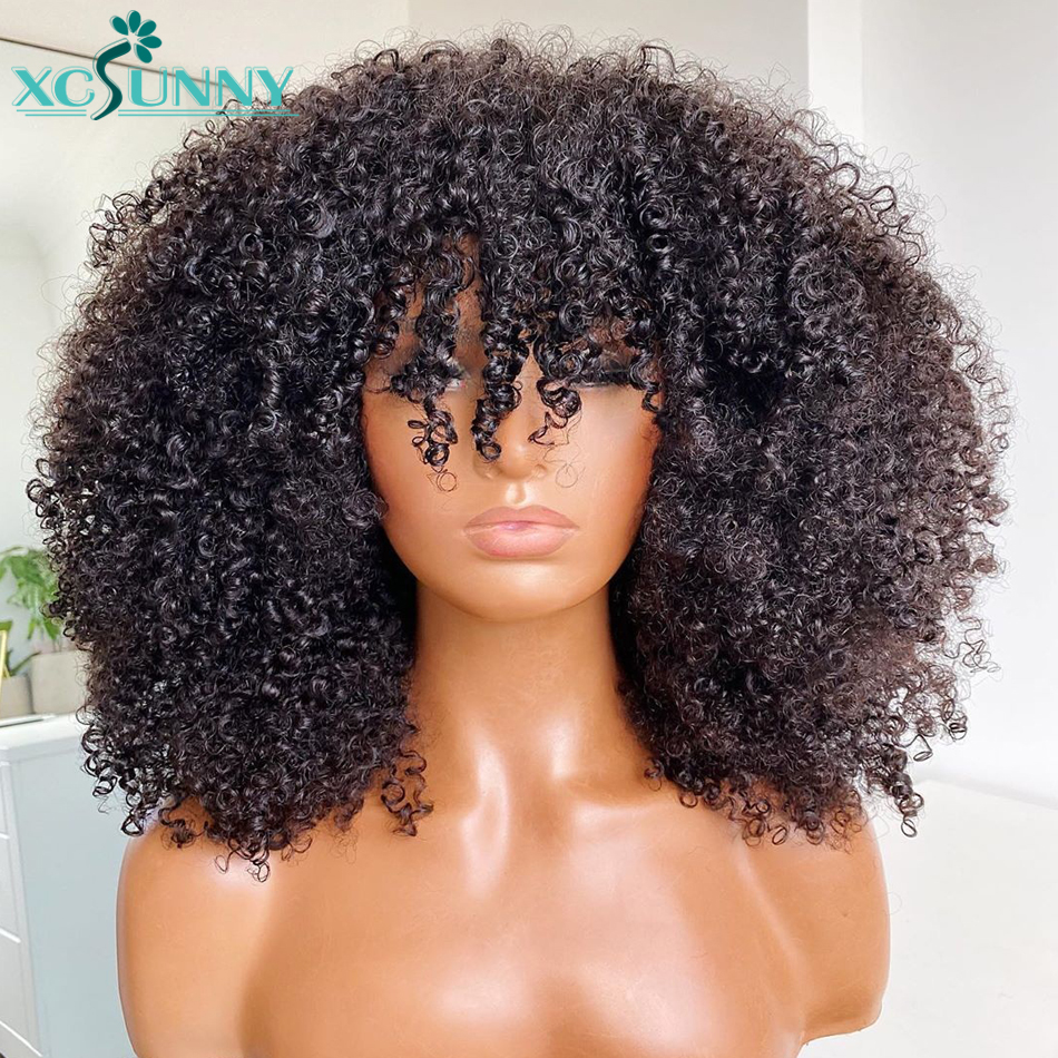 Peluca rizada Afro con flequillo, peluca completa hecha a máquina de cuero cabelludo superior, pelucas de cabello humano rizado Remy corto brasileño de 200 de densidad Xcsunny