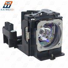 POA LMP90 POA LMP106 เปลี่ยนโปรเจคเตอร์โคมไฟสำหรับ Sanyo PLC SU70 PLC XE40 PLC XU2530C PLC XU73 PLC XU74 XU76 XU83 XU84 XU86