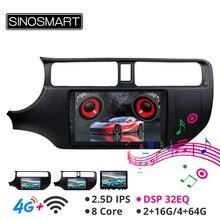 Sinosmart Android 8,1 автомобильный радиоприемник с навигацией GPS для Kia Rio 2012- 2din 2.5D ips/QLED экран