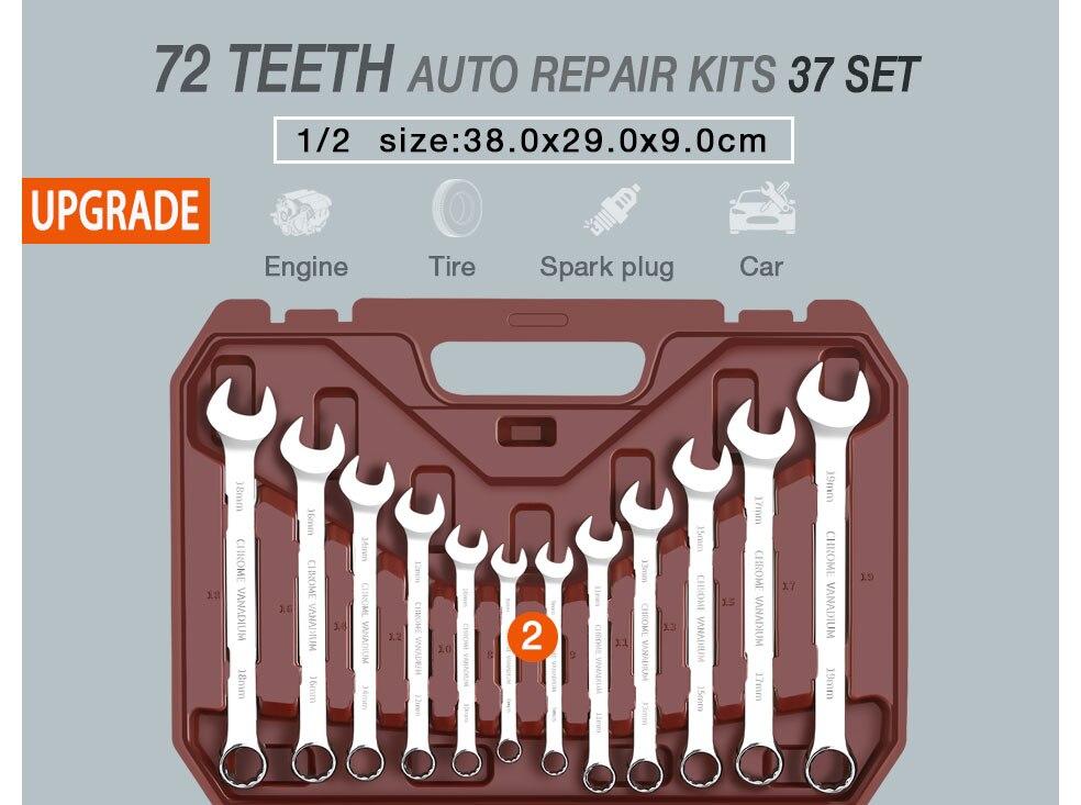 AI-ROAD Household Multifunction Car Repair Tool Kit Home 37 sets
