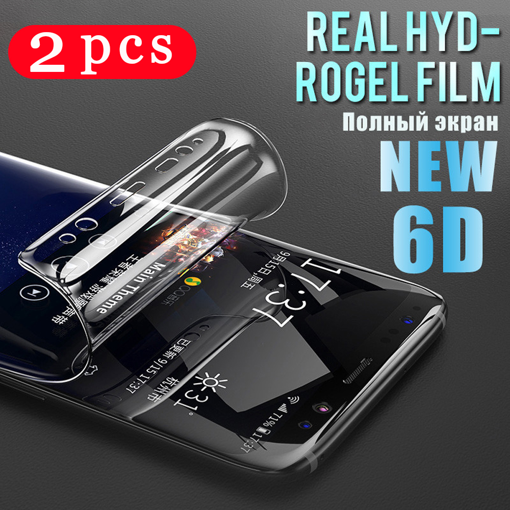 2Pcs full cover hydrogel film for samsung Galaxy s7 edge S10 S10e S9 S8 plus phone screen protector protective film Not Glass image