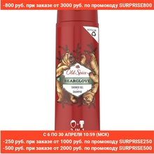 Гель для душа и шампунь 2в1 Old Spice Bearglove 400 мл.