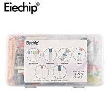 電解コンデンサセラミックキット抵抗ledダイオードセットトランジスタパッケージdiy詰め合わせ電子部品キットボックス