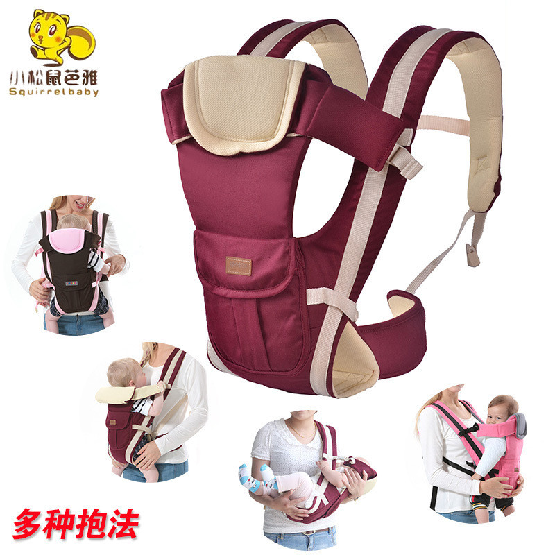4 Pose Baby Carrier Kangaroo Baby Sling Back Carry Sling Wrap Backpack For Newborns Kangaroo For Babies 0-30 Month Pink