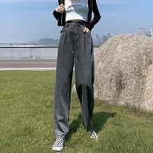 Прямые джинсы с высокой талией женские Длина брюки для женщин