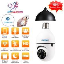 3mp ptz wifi mini câmera com lâmpada e27 soquete de visão noturna cor cheia 1080p cctv câmera em dois sentidos conversa auto rastreamento segurança cam