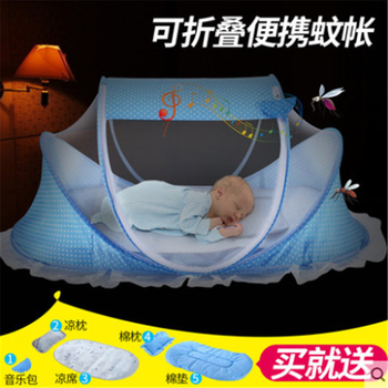 Baby mosquito net cover baby yurt free installation foldable stand bottom crib mosquito net cover 0-3 years old