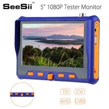 """4в1 """" тест er монитор 2MP CCTV камера PTZ тест TVI CVI AHD VGA CVBS видео кабель тест ing безопасности камера HD 1080P камера тест er"""