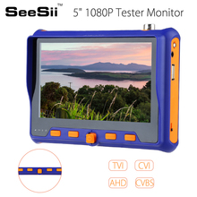 4in1 5 Tester Monitor 2MP IP CCTV Camera PTZ Test TVI CVI AHD VGA CVBS Video Cable Testing Security cam HD 1080P