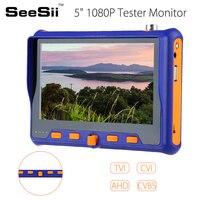 4in1 5 Tester Monitor 2MP CCTV Camera PTZ Test TVI CVI AHD VGA CVBS Video Cable Testing Security cam HD 1080P Camera Tester