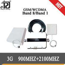 3g repeater 2100 GSM 900 3G 2100 mhz Dual Band Repeater GSM 3G UMTS Cell Phone Amplifier 3G WCDMA 2100 Cellular Mobile Booster sapsan rm 01 пульт постановки снятия к gsm pro 2 5 6 3g cam