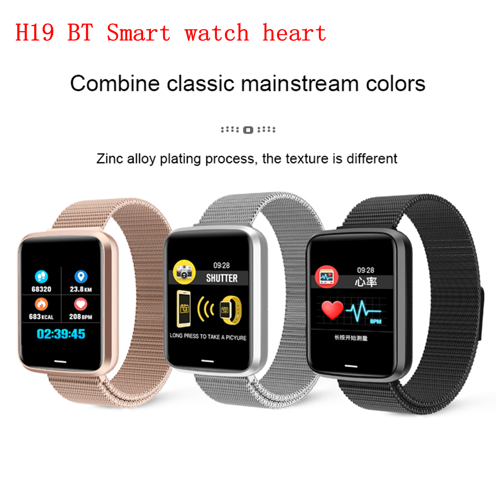 H19 Smart Bracelet 1.3 Inch Large Color Screen Heart Rate Blood Pressure Health Monitoring Waterproof <font><b>BT</b></font> Sports <font><b>Watch</b></font> image