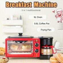 3 в 1 многофункциональная машина для завтрака Кофе Кастрюля Сковорода духовка для выпечки хлеба тостер хлеба, форма для жарки яиц в виде Кофе Плита 1050W