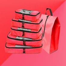 Foldable/Nylon/Male/Women Travel Bag Organizer/Hand Luggage/ Large Capacity/Waterproof/Compression Packing Cube Luggage Organize