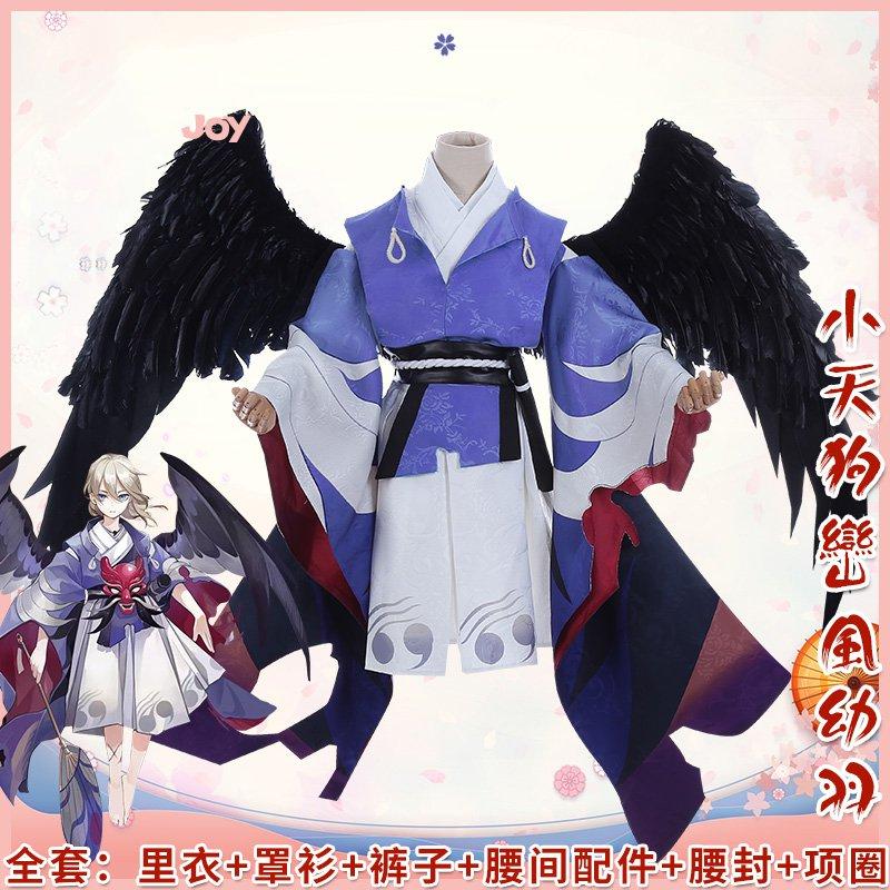 Костюм для косплея Onmyoji SSR Young OoTengu, японское кимоно, костюм Stlye, полный комплект, костюм на Хэллоуин, подарок