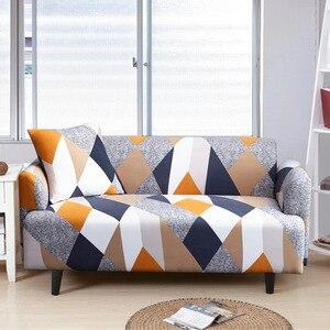 Image 1 - ทั้งหมด ห่อผ้าคลุมเตียงโซฟาพิมพ์ยืดที่นอนสำหรับมุมโซฟาเดี่ยว/2/สาม/สี่ที่นั่ง