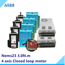 4 axis Closed loop motor kit: nema 23 Stepper motor Closed Loop system with brake+servo Drive HBS57H + 3M cable cnc part
