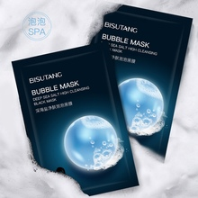 Natural Charcoal Bubble Black Mask Oil-control Pores Shrinking Moisturizing Cleansing