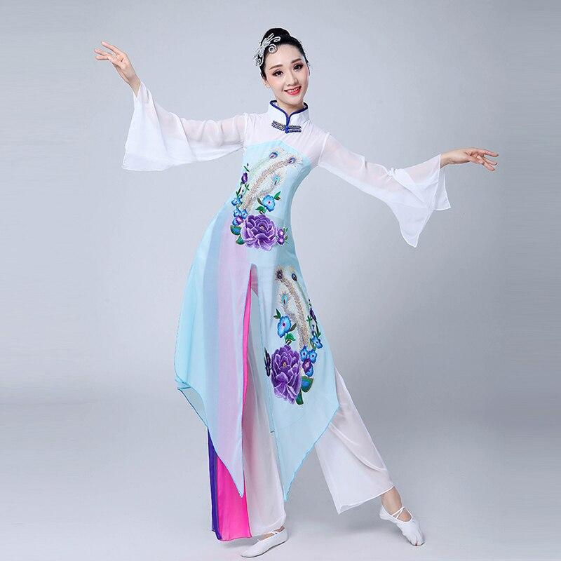 Новинка, хит продаж, Женская классика, танцевальные костюмы, женский новый китайский стиль, свежий и элегантный Национальный танцевальный