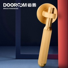 Knob Door-Lock-Set Dummy-Handle Bedroom Interior Luxury Modern-Light Brass Double-Wood
