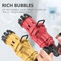 Игрушечный пистолет для мыльных пузырей, автоматическая пузырьковая машина, детская игрушка для улицы вечерние/ванной, летняя мыльная вода...