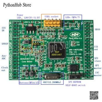 DSP Core Board