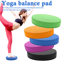 Newly Balance Pad Mat TPE Exercise Cushion Trainer for Yoga Pilate Training Stability BFE88