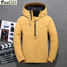Classic Down Jacket European and American Street Fashion Short Down Jacket Warm Jacket Down Winter Coat Men cheap REGULAR Casual zipper Full Pockets PATTERN Zippers Thick (Winter) Broadcloth Polyester Acetate White duck down Hat Detachable