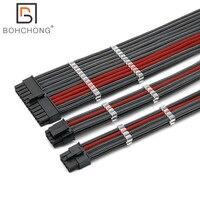 Basic Extension Cable Kit 4mm PET 1pcs 24Pin ATX 1pcs CPU 8Pin 4+4Pin 1pcs GPU 8Pin PCI E Power Extension Cable
