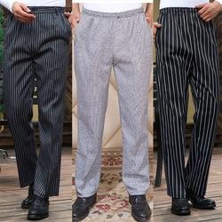 Hotel cozinheiro garçom calças cookchef roupas de trabalho restaurante chef calças elásticas roupas de trabalho dos homens calças zebra uniforme por atacado