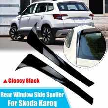 Par preto brilhante vertical janela traseira lateral spoiler asa para skoda karoq para skoda kodiaq peças de reposição automóvel spoilers & asa