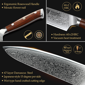 Image 4 - XINZUO 5 inch Utility Knives Japanese VG10 Damascus Steel Kitchen Knife Rosewood Handle Top Selling Fruit Cooking Knives