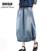 Women Denim Skirt Retro Vintage Fashion Long Loose Elastic Waist Skirt