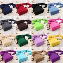 Fundas de sofá coloridas sólidas de LICRA para la sala de estar funda de sofá de esquina funda de sofá elástica en forma de L