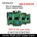 WERA светодиодный первый выбор Huidu асинхронизации HD-C15/HD-C15C/HD-C35 полноцветный светодиодный видеокарта, может добавить беспроводной wifi/3g/4G модул...